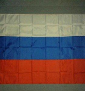 Флаг России!