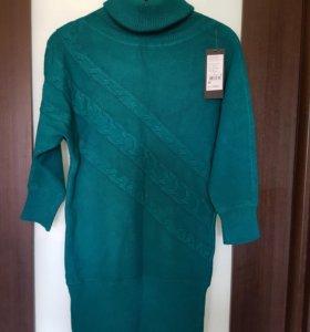 Платье-джемпер новое