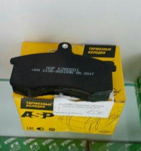 Колодки тормозные передние ВАЗ 2108-15