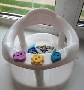 Детское сиденье для ванны. В отличном состоянии.