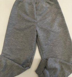 Новые брюки, р.110