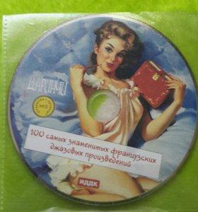 Музыкальный диск 👌