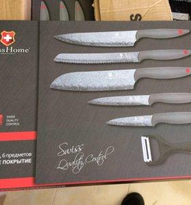 Набор ножей с мраморным покрытием