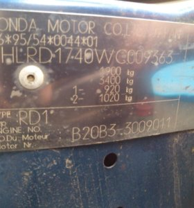 Хонда CRV, RD1, мех, лев руль в разбор