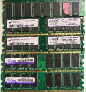 Память ОЗУ DDR1 PC400