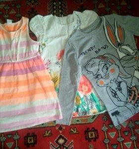 Продаю пакет детских вещей для девочки!!!