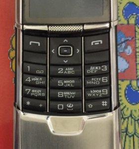 Nokia 8800 original