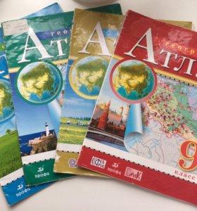 Комплект атласов по географии 6-9 класс
