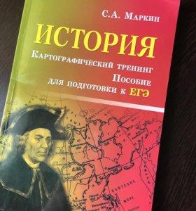 Егэ по истории картографический тренинг