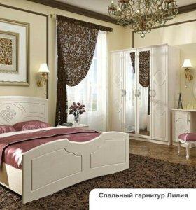 Спальный Гарнитур Лилия МДФ