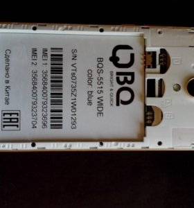 Телефон BQS-5515 WIDE