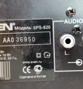 Sven SPS-820