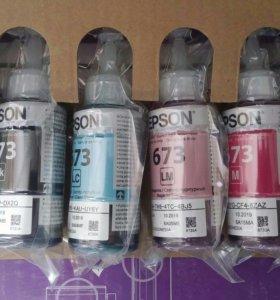 Чернила 673 для Epson L805 оригинал