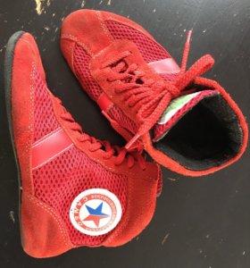 Ботинки для занятий самбо (самбовки)