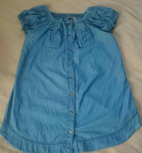 Сарафан/туника/блузка/ кофта для беременных