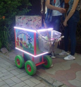 Передвижной автономный аппарат сладкая вата