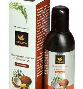 Кокосовое масло с миндалем