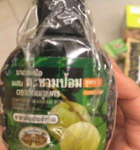 Травяные шарики от кашля