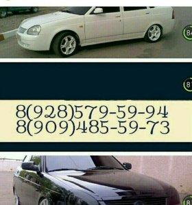Требуется водители в такси