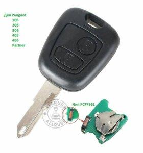 Ключ 2кн NE73 и SX9 для Citroen/Peugeot с чипом