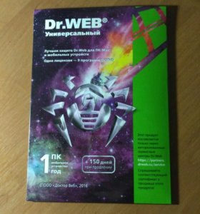 Антивирус Dr Web Универсальный