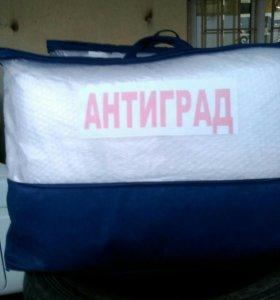 Антиград