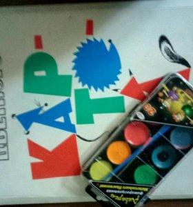 Картон краски и цветная бумага.