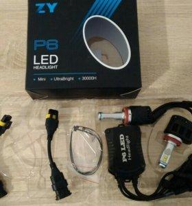 Лампы светодиодные Н11