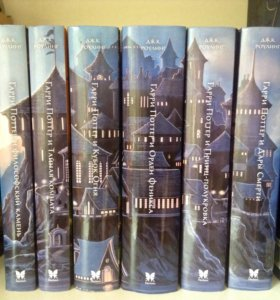 Гарри Поттер (изд-во Махаон)