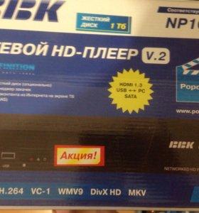 Сетевой HD - ПЛЕЕР BBK