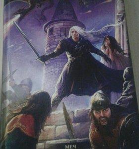 Книга Ведьмак Меч Преднозначения
