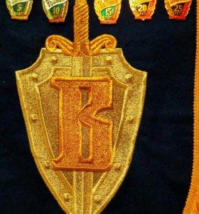 Для посвящённых, Знаки подразделения спецназа.