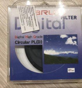 Световой фильтр