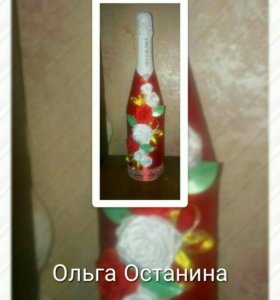 Украшение для бутылок