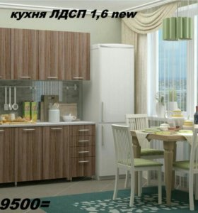 Кухня ЛДСП