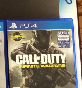 Call of duty for PlayStation 4