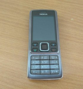 Nokia 6300 brown