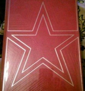 Подарок иностранцу - Альбом Кремль