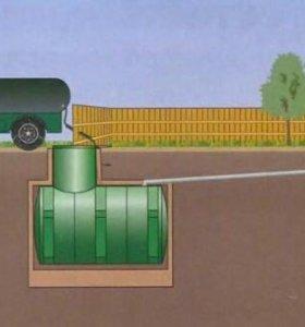 Септики ,автономные канализации