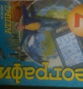 Атласы по географии 7 класс и 8-9