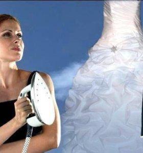 Отпарю свадебное платье, костюм, вечернее, детское