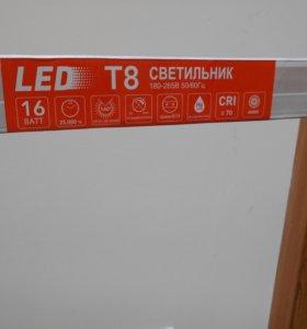 LED лампа T8 FSL 16 W 1.2m в сборе со светильником