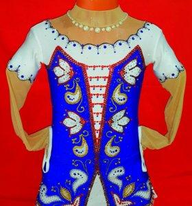 Платье для выступлений.