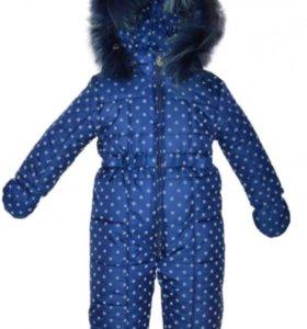 Зимний костюм Борелли