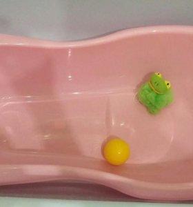 Детская ванночка для купания.
