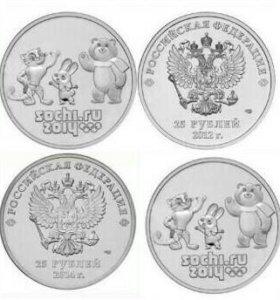 25 рублей 2011-2018 Сочи 2014 Чемпионат по фуболу