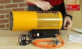 Газовая пушка мастер с балоном