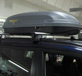 Бокс на крышу автомобиля