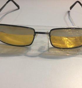 Купить очки гуглес на юле в брянск зарядка от usb для бпла mavic air