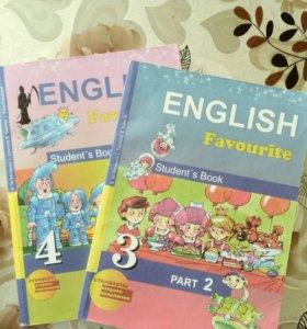 Английский 3и4 кл